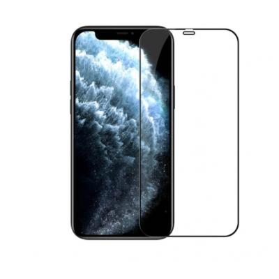 Защитное Стекло 5D Для Apple Iphone 13 Pro Max