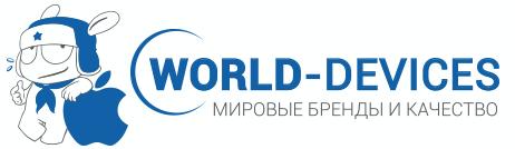 Интернет-магазин Мировых брендов.